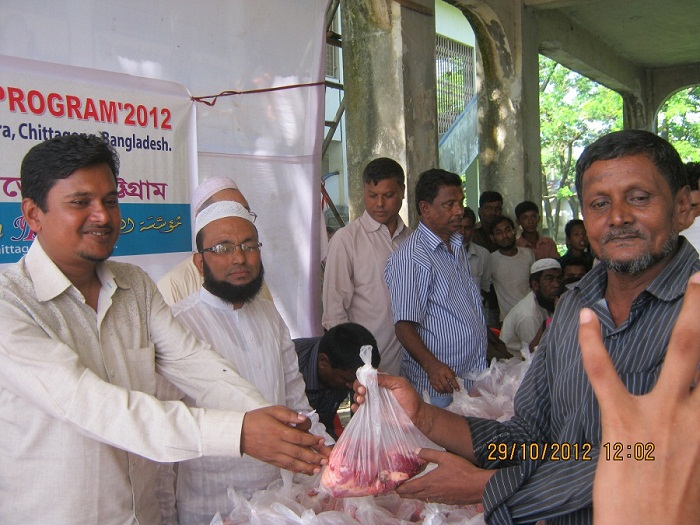 Qurbani Program of Needy Foundation