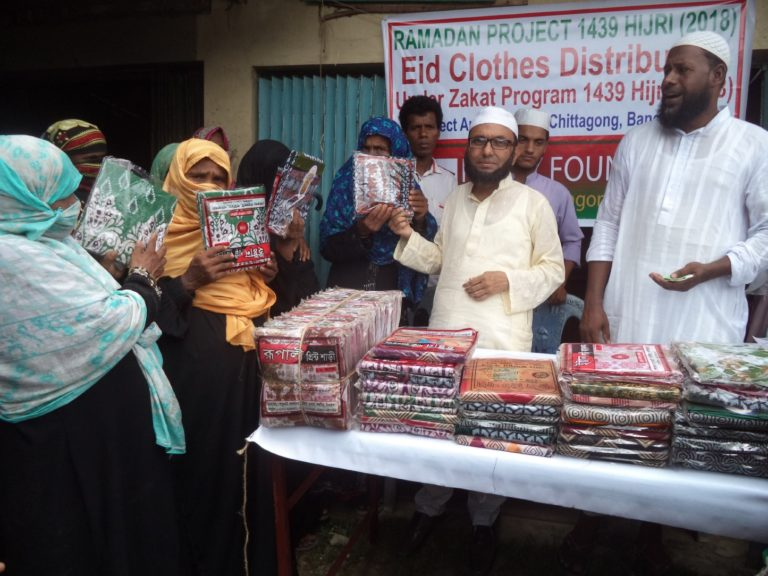 Eid Clothes Distribution