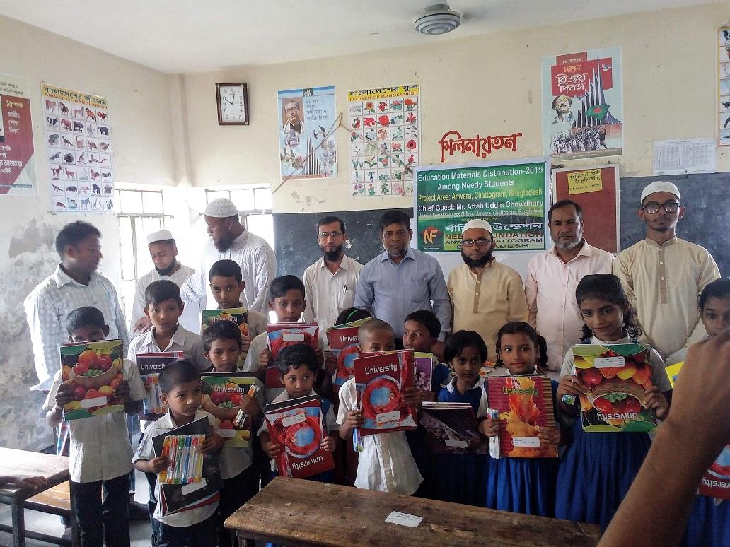 Education Materials Distribution Program 2019 (5)