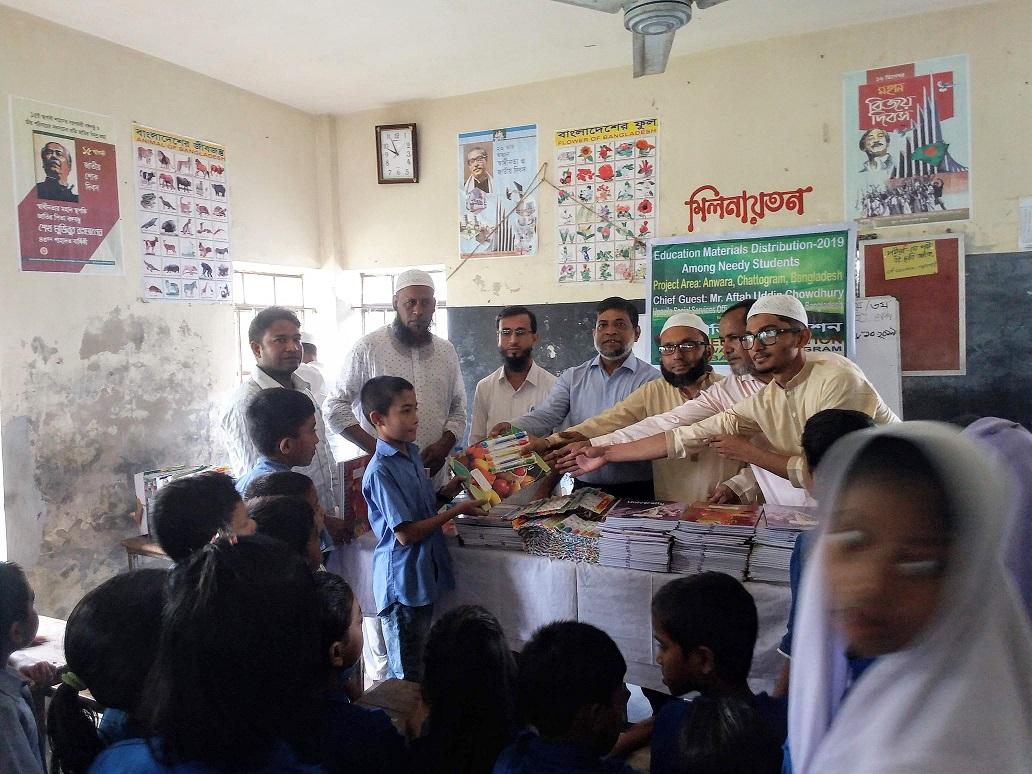 Education Materials Distribution Program